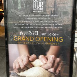 ニューオープン!ben-hur298