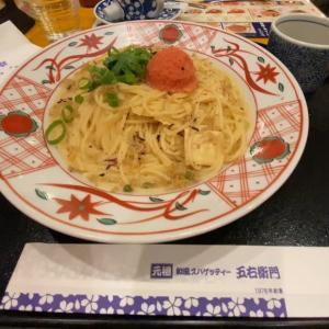 洋麺屋五右衛門@多摩市near聖蹟桜ヶ丘