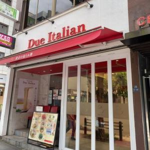 黄金の塩らぁ麺 Due Italian[ドゥエ イタリアン]@市ヶ谷