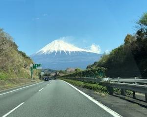富士山だぁ〜