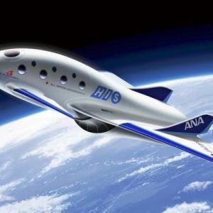 大氣圏から宇宙空間へ。ジェット機からスペースシップへ乗り換え完了