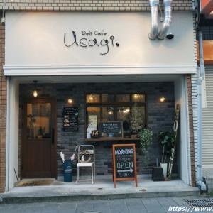 長崎・住吉エリアのモーニングは「Deli Cafe Usagi」で決まり!朝7時から営業とかメチャ重宝します。