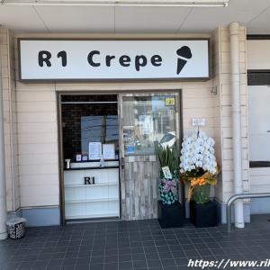 R1クレープ@八幡東区天神町~スピナ帆柱店横にクレープ専門店2021年4月下旬オープンしました!
