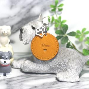 ★犬用鑑札ケース&ツリーと月と腹巻き