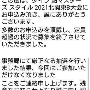 オチマシターズ(╯︵╰,)