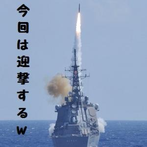 北朝鮮のミサイル施設、稼働できる状態に復帰