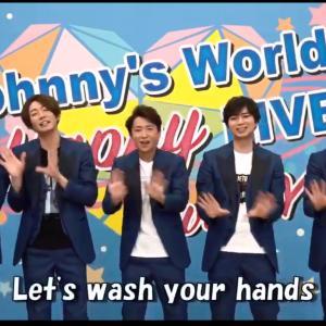 嵐 5人で最後の手洗いダンス