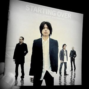 【笑顔の】エレファントカシマシ/STARTING OVER【未来へ】