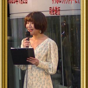 加藤恵理奈 With Laboratory 「津軽じょんから節」他