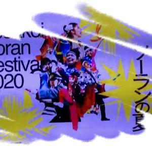 「Yosakoiソーラン祭 Youtube LAIVE」私の画像で改めて振り返って見てみよう?!