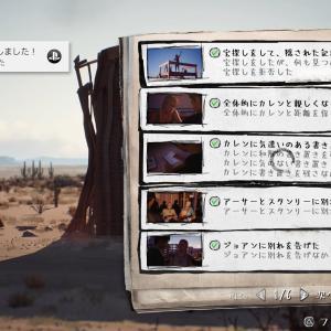 プラチナトロフィー141個め☆