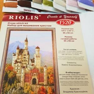 【RIOLIS】ノイシュバンシュタイン城1-0☆