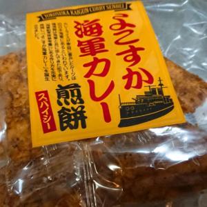 横須賀土産☆