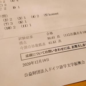 独検5級、合格しました☆