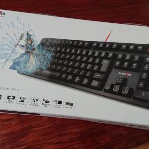 newキーボード☆