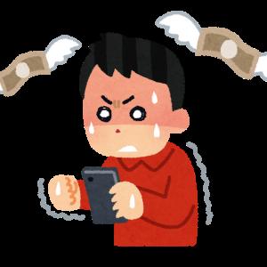 【悲報】ミクシィ、10~12月期は9.5億円の営業赤字に…『モンスト』貢献前の13年10~12月期以来、24四半期ぶりの赤字
