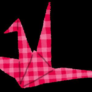 【悲報】「メルペイ」の「Origami」買収額は「0円」だった