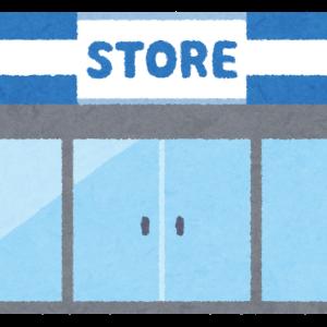 【悲報】とあるローソンの張り紙『省人化』「セルフレジに慣れて」「店員に優しく」「財布から細かいお金を探す制限時間を5秒」
