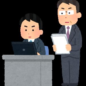 【悲報】日本企業「インターン募集やで!実務学べるで!ちな給料はでない!」