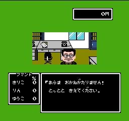 チャイルズクエスト攻略プレイ日記 その4