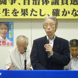 社民党富山県連合の定期大会で県連合代表として開会のあいさつをしました。