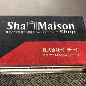 松原「 シャーメゾンショップ池袋店! 」