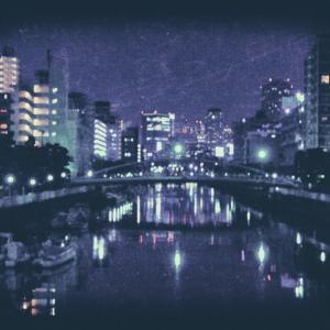 松原「 歩く 」