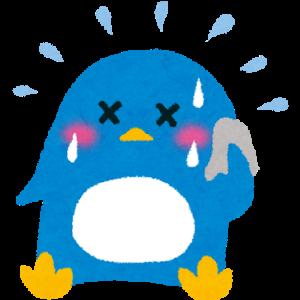 吉澤「梅雨バテ」