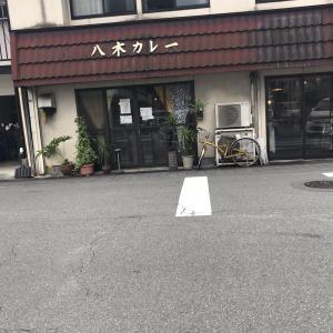 八木カレーから学ぶ〜ここでしかできないスタイル