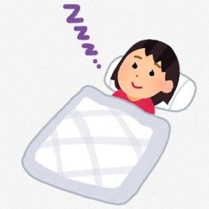 沼能「快適な睡眠に強い味方!」