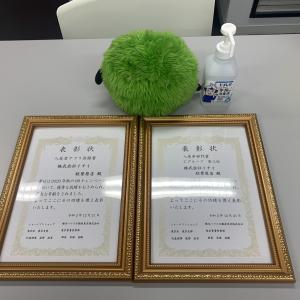 滝澤「シャーメゾンショップ内のイベントで表彰受けました」