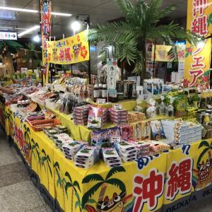 柴村「蒸し暑くなってくると、沖縄に行きたくなります。」