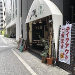柴村「秋葉原のイタリアン!」