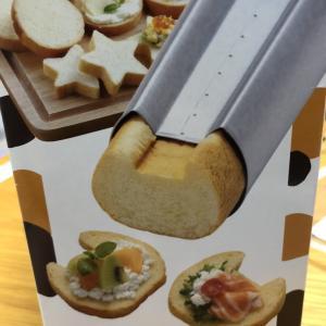柴村「パン型でカステラづくりをしました!」