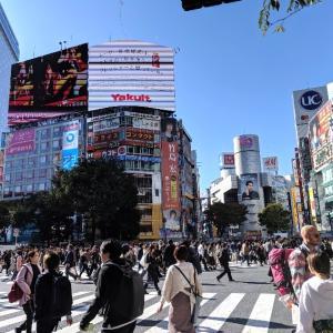 ヤン・ホサカの音楽漂流記 ~ 渋谷・宇田川編~