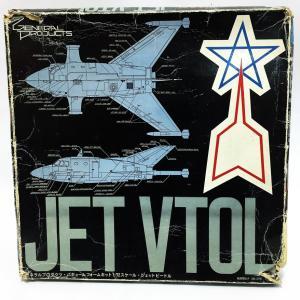 JET VTOL(ジェットビートル)1/72  ゼネラルプロダクツ