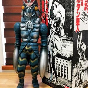 宇宙忍者 バルタン星人 ジャイアントスケール 全長66cmの超ビッグサイズ バンダイ