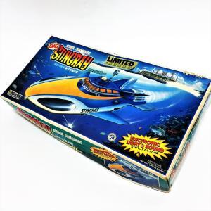 スティングレー 海底大戦争 原子力潜水艦   童友社