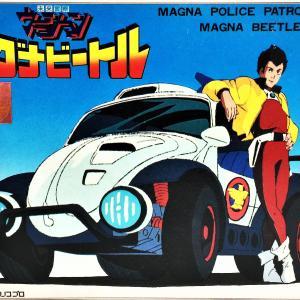 このアニメも懐かしい! 未来警察ウラシマン