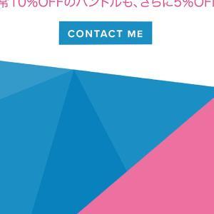 オンステージ東京用のスワップ作品-今日からセール中のカードストック&インクパッドを存部に使用 Card No.297