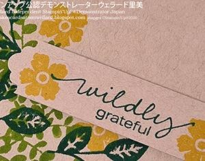 動画:ブライトカラーを秋仕様にする方法&ピック・ア・パンチ系パンチのコツ Card No.240-242
