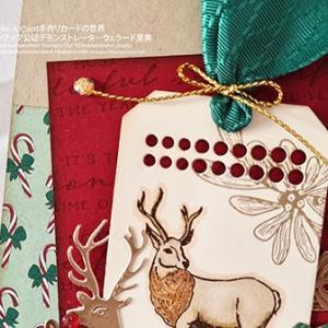 赤鼻のトナカイさんも添えて―万能タグダイでレトロクリスマス Card No.290