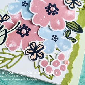 ペレニアル=多年生植物ーお花クラスターにビリビリテクニックーPrettty Perenials Card  No.6