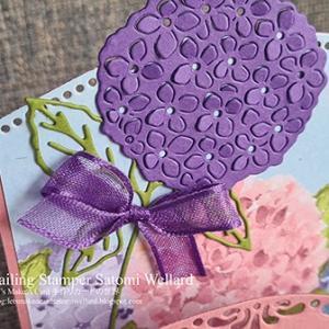 紫陽花で飾る3ステップカード&12インチペーパーの無駄のないカットの仕方 Card No.8