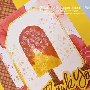 アイスクリームのカードはグリッターでキラリ! Card No.71
