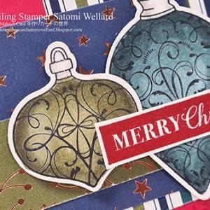 覚えてますか?クリスマス用部品完成品になりました Card No.97