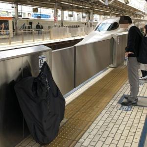 新幹線で博多へ