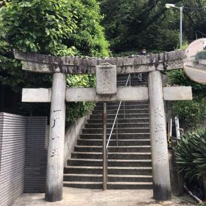 愛宕神社にジョギング