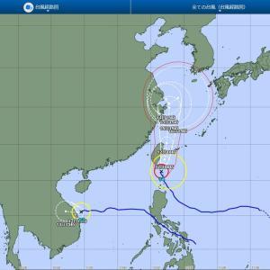 台風14号が来る、やばい!