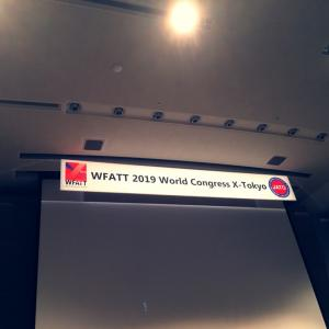 WFATT2019 World Congressポスター発表